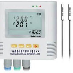 多台冰箱温度记录仪L93-3L,发泰东北户外温度计测量仪