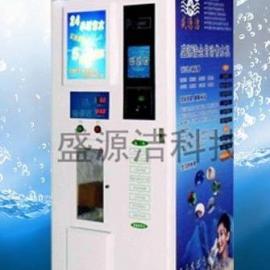 内蒙古包头盛源洁小区售水机