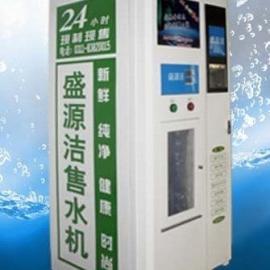 自动售水机品牌 自动售水机厂家直销