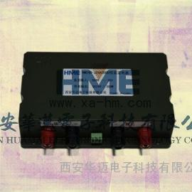 军用汽车车载充电器