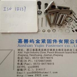 ISO13337-2*16轻型弹性圆柱销,开口销SS304