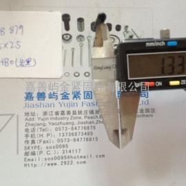 DIN1481-5*25双倒角弹性开口销,圆柱销 65Mn