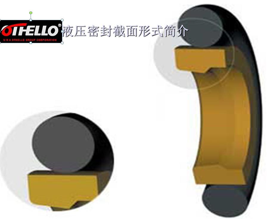 液压缸密封件|液压支架密封件|液压油缸密封件图片