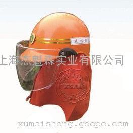 森林消防头盔、ABS头盔、森林防火(不带灯)、森林防火头盔