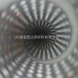厂家直销无锡奋图电厂水凝结过滤管