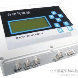 DS-CJ2气象参数采集仪