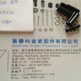 GB879-5*20国标标准型弹性开口圆柱销-65Mn