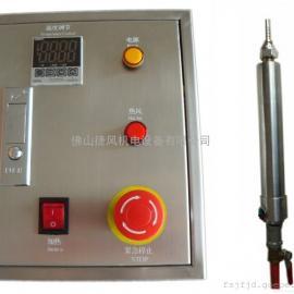 捷风机电 小型热风枪控制器箱