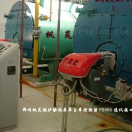 清洁能源环保锅炉