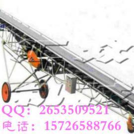 可装车装船皮带机,小型输送设备,皮带输送机 z2