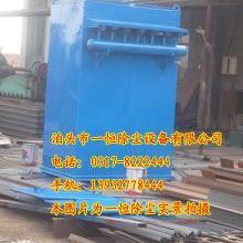 DMC-96脉喷单机除尘器 单机除尘器