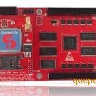 上海熙讯LED显示屏无线控制卡 LED无线控制器、LED无线控制系统