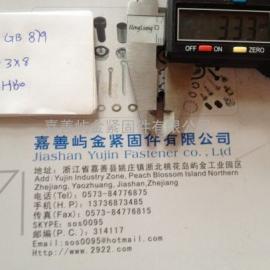 GB879-3*8 小规格开口销,弹性圆柱销-65Mn