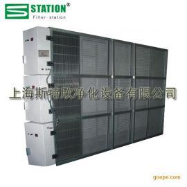 中央空调机箱机组式电子空气净化设备(静电集尘器)