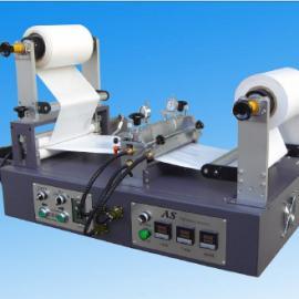 实验室用热熔胶涂布贴合机/实验室热熔胶涂布机