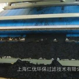 城市污泥脱水带式压滤机网带