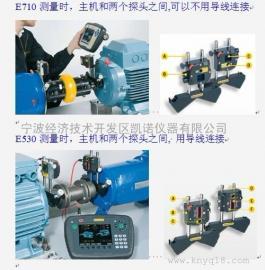 中文界面简单操作E530激光对中仪