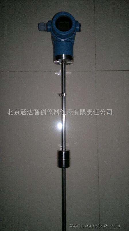 智能型HART磁致伸缩液位计