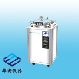 LDZX-30FBS自动型不锈钢立式压力蒸汽灭菌器