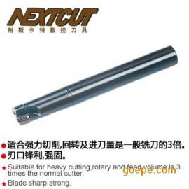 优质三面刃铣刀杆