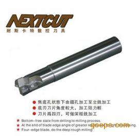 订制订做舍弃式铣刀杆推荐耐斯卡特NEXTCUT