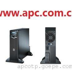APC电源价格SRC8000UXICH 报价