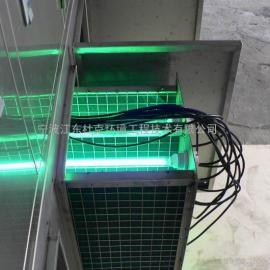 Duke垃圾站废气除臭设备|光解氧化除臭设备