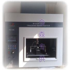全智能化控制型漏电起痕试验仪,上海今森公司制造