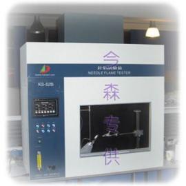 全智能化控制型针焰试验仪,上海今森公司制造