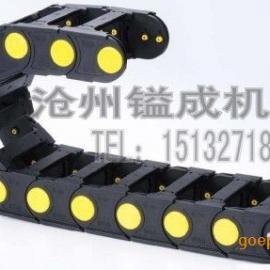 西安尼龙拖链/塑料拖链【镒成机件】