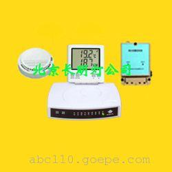 无线机房环境监控方案