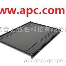 APC机柜托盘AR3100托盘AR8122BLK机柜配件