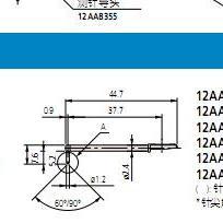 三丰测针|三丰轮廓度测针|三丰粗糙度测针|三丰圆度仪测针