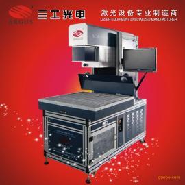 平板灯导光板激光打点机_导光板激光打点机200W