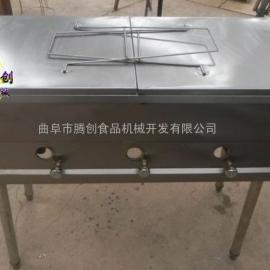 家用煤气炸油条机|燃气炸油条锅|商用燃气油炸炉