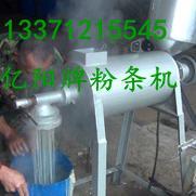 不锈钢红薯粉条机 不锈钢粉条粉丝机 全自动粉条机厂家
