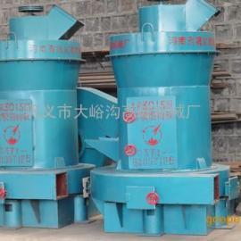 磨粉机,河南磨粉机,超细磨粉机,巩义高峰雷蒙磨粉机,微粉磨