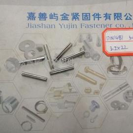 DIN1481-D3*22弹性圆柱开口销【弹性圆柱销价格】
