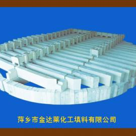 25% 30% 70%高铝陶瓷条梁 支撑条梁、条梁格栅组合