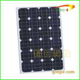 单晶硅太阳能板/太阳能电池板/电池组件50W
