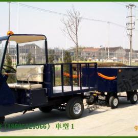 天津益高电动车 电动牵引车