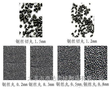 广东钢丸生产厂家、钢铁丸、铜丝切丸