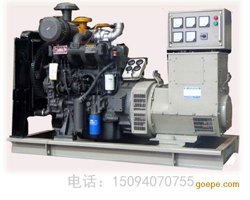 西安发电机组