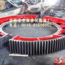 发电厂风扫磨煤机大齿轮配件