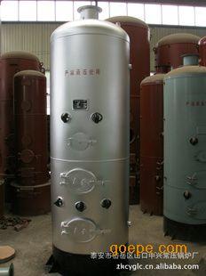 立式锅炉,立式热水锅炉,立式锅炉厂图片 高清大图 谷瀑环保