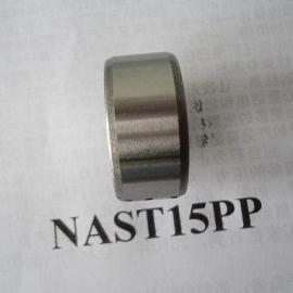 支承滚轮轴承NAST15ZZ厂家直销