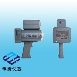 CS-12型手持式抓拍测速仪