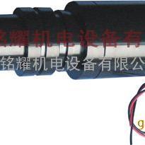 特种针孔镜头(9200C)