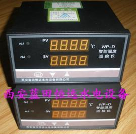 智能温度巡回检测仪WP-D-8/16/33多路温度巡检仪图