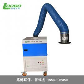 路博烟尘净化器LB-JW吸气臂可自由悬停